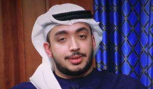 Mohammed Bin Mayed